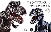 きょうりゅう編 ティラノザウルス vs ヴェロキラプトル 対決セット