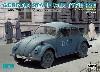 ドイツ軍 スタッフカー タイプ82E