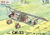 フィアット CR-32 ハンガリー空軍