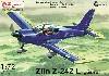 ズリーン Z-242L グル