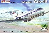 Yak-40 アエロフロート/リビア