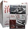 現用艦船キットコレクション Vol.6 海上自衛隊 呉基地 (1BOX)