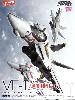 VF-1 ファイター マルチプレックス