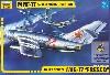 MiG-17 フレスコ ソビエト戦闘機
