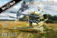 ダス ヴェルク1/35 ミリタリー3cm 4連対空機関砲 103/38