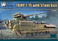 パンダホビー1/35 CLASSICAL SCALE SERIESTBMP T-15 アルマータ w/57mm機関砲