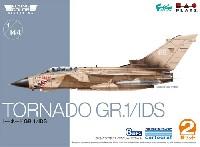 トーネード GR.1/IDS (2機セット)