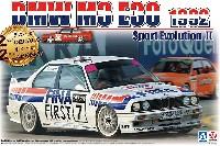 BMW M3 E30 スポーツエボリューション '92 ドイツ仕様