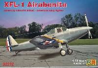 RSモデル1/72 エアクラフト プラモデルXFL-1 エアロボニータ アメリカ海軍 戦闘機