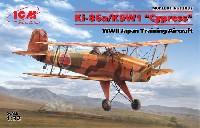 キ-86 四式基本練習機 / K9W1 二式陸上基本練習機 紅葉