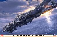 ハインケル He111Z-2 ツヴィーリング w/Bv246 ハーゲルコルン