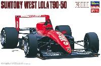 ハセガワ1/24 自動車 限定生産サントリー ウエスト ローラ T90-50