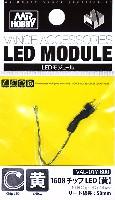 1608 チップ LED 黄