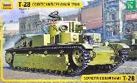 ズベズダ1/35 ミリタリーT-28 ソビエト中戦車