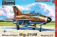 MiG-21UM モンゴルB パート2
