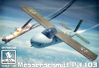 ブレンガン1/48 プラスチックキット (Plastic Kits)メッサーシュミット P-1103 ロケット戦闘機