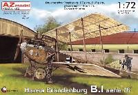 AZ model1/72 エアクラフト プラモデルハンザ ブランデンブルグ B.1 セリエ76