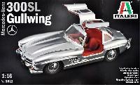 メルセデス ベンツ 300SL ガルウイング