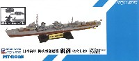 日本海軍 陽炎型駆逐艦 親潮