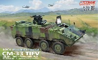 フリーダムモデル1/35 ミリタリーミニチュアワールドROCA CM-33 雪豹 TICV w/40mm グレネードマシンガン RWS
