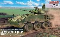 フリーダムモデル1/35 ミリタリーミニチュアワールドROCA CM-34 雪豹 TICV w/30mm チェーンガン
