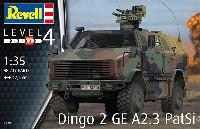 ディンゴ 2 GE A2.3 PatSi