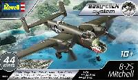 レベル1/72 AircraftB-25 ミッチェル