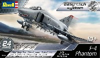 レベル1/72 飛行機F-4E ファントム
