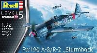 フォッケウルフ Fw190A-8/R-2 シュトゥルムボック