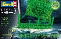 バイキング 幽霊船