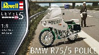 BMW R75/5 ポリス