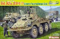 ドイツ Sd.kfz.234/1 8輪重装甲偵察車 2cm砲搭載型 プレミアムエディション