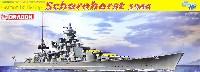 ドイツ海軍 巡洋戦艦 シャルンホルスト 1940 ノルウェー沖