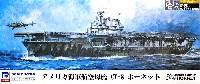 アメリカ海軍 航空母艦 CV-8 ホーネット 旗・艦名プレート エッチングパーツ付き