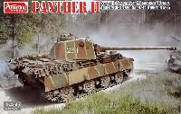 ドイツ 中戦車 パンター 2 ラインメタル砲塔