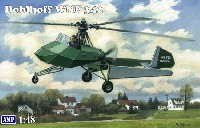 AMP1/48 プラスチックモデルドブルホフ WNF 342 ドイツ WW2 試作ヘリコプター