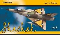 シャハク ミラージュ 3CJ イスラエル空軍