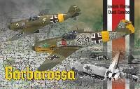 バルバロッサ作戦 Bf109E-4/E-7 & 109F-2 東部戦線 1941