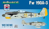 エデュアルド1/48 ウィークエンド エディションフォッケウルフ Fw190A-3