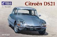 シトロエン DS21