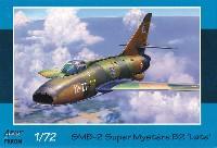 アズール1/72 航空機モデルダッソー SMB-2 シュペル ミステール B2 後期