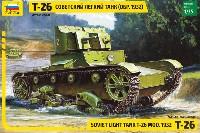 ズベズダ1/35 ミリタリーソビエト軽戦車 T-26 1932年型