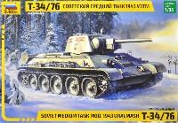 ズベズダ1/35 ミリタリーソビエト中戦車 T-34/76 1943年型 ウラルマッシュ工場製