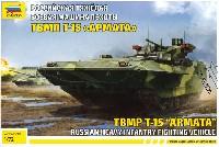 ズベズダ1/72 ミリタリーTBMP T-15 アルマータ ロシア歩兵戦闘車