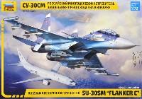 スホーイ Su-30SM フランカー C