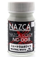 ガイアノーツNAZCA カラーシリーズNC-008 ニュートラルホワイト