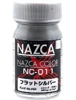 ガイアノーツNAZCA カラーシリーズNC-011 フラットシルバー