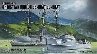 ドイツ海軍 クリスチャン ラディック & Sボート & Uボート