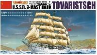 ソビエト社会主義共和国連邦 練習船 タヴァリシチ