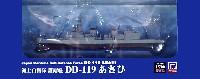 ピットロード塗装済完成品モデル海上自衛隊 護衛艦 DD-119 あさひ